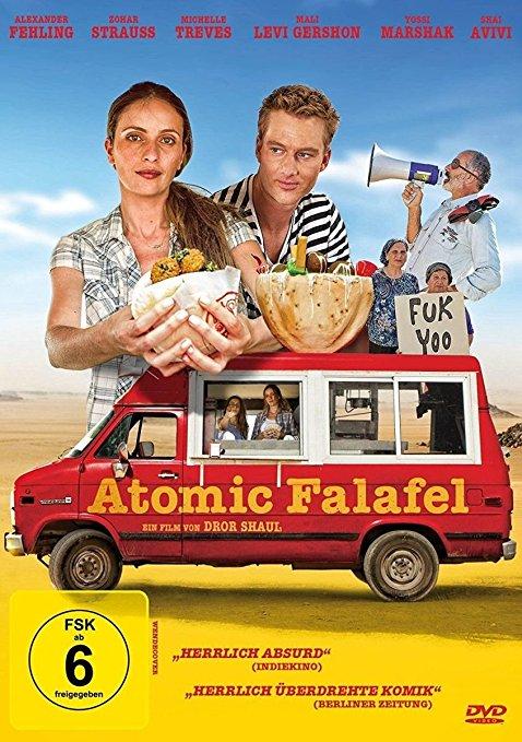 atomic_falafel